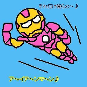 Cocolog_oekaki_2013_03_13_20_40
